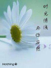 """【荷塘""""童话之秋""""征文】清秋素影,淡默人生(诗歌)"""