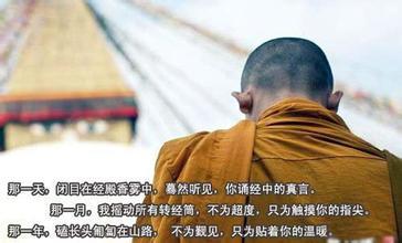 【江南】等不到的爱(散文)